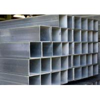 China square steel tube EN 10210 square tube wholesale