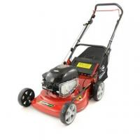 Gardencare GCLM46P Push Lawnmower - 46cm - FREE 24HR DELIVERY