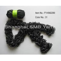 China Fancy yarns - Fishnet yarn Novelty yarn for spangle fishnetFY-KM2290 wholesale