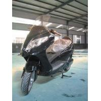 China BIG POWER ELECTRIC SCOOTER wholesale