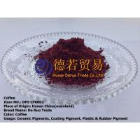 China Other Pigments Coffee wholesale