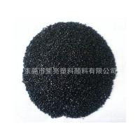 China High concentrations of black mother Number: Masterbatch09 wholesale