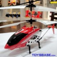 China 3CH R/C Alloy Helicopter Gyro China Suppliers Factory on sale