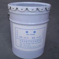 China ZincPowder(Specialfor&nb wholesale