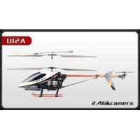 China 2.4G Big Metal RC Helicopter with camera on sale