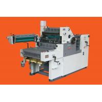 China Six open offset printing machine JY47NP(Twowaterink) wholesale