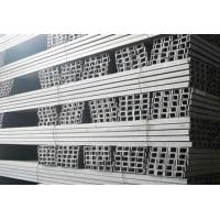 Profile Channel steel