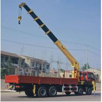 Buy cheap Special trucks from wholesalers