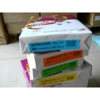 China Copy Paper. A4 Paper. Office Paper wholesale