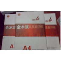 China A4. A3 Copier Paper. A4. A3 Copy Paper Offer in China on sale