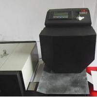 China WT-33D Automatic Hologram Hot Stamping Machine for Paper wholesale