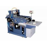 China ZXD-230 FULL-AUTOMATIC ENVELOPE AND RED PACKET SEALING MACHINE wholesale