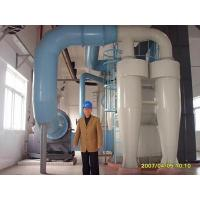 China LF efficient separator wholesale