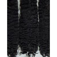 China Exquisite Premium ~ Black ~ 8-9 in. wholesale