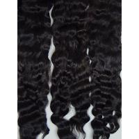 China Exquisite Premium ~ Black ~ 8-9 in wholesale