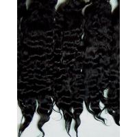 China Exquisite Premium ~ Black ~ 7-8 in. wholesale