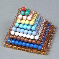 China Colored Bead Square Set wholesale