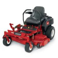 China Sit on Lawn Mower wholesale