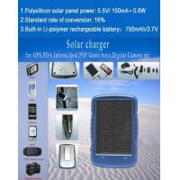 China Solar mobile charger on sale