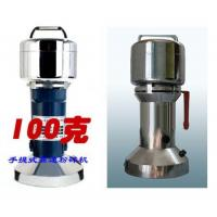 Portable high-speed grinder Chinese herbal medicines
