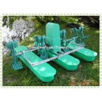 China Double Efficiency Paddlewheel Aerator (4 Wheels Impeller Type) on sale