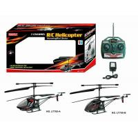China RC Helicopter-humming bird series+ on sale