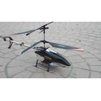 China 3 Channel alloy rc helicopter English on sale