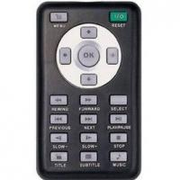 Buy cheap PS2 HS-701 DVD REMOTE from wholesalers