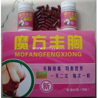 China MOFANGFENGXIONG Breast implant capsules wholesale