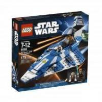 China Toys, Puzzles, Games & More Lego 8093 Star Wars Plo Koon's Jedi Starfighter wholesale
