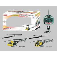 China Helicopters-R/C RC Helicopter-humming bird series+ on sale
