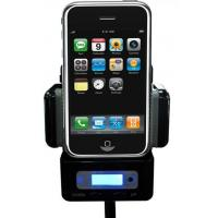 China 9in1 Car Kit for Iphone/Ipod wholesale