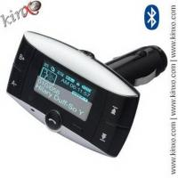 China Car mp3 player wholesale