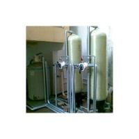 China Water Softening Plant wholesale