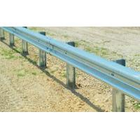 China Galvanised Road Higway Safety Guard wholesale