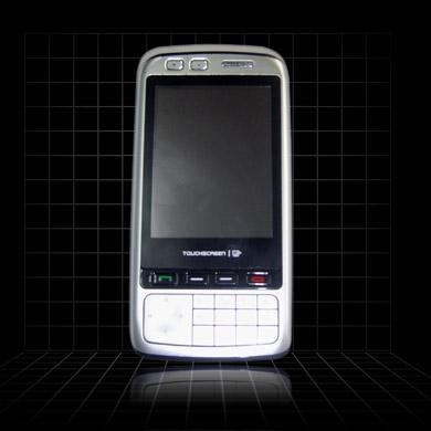 Quality Sony Ericsson Y691 for sale