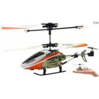 China 2 PC RC Micro 3 Channel Electric Helicopter Gyro RTF on sale