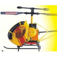 China 14 R/C Dragonfly Helicopter - EC 10134 wholesale