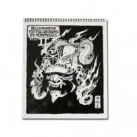 China 100 Japanese Tattoo Designs by Horimouja part 2 on sale