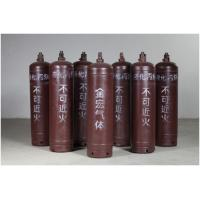 China Other gases Propane C3H8 industry gas 99.5%-99.995% wholesale