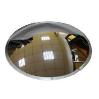 China Lens Product Reflective Mirror wholesale