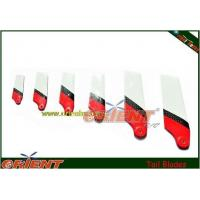 China KDS 450 RC Helicopter Helicopter Tail Blades on sale