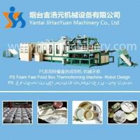 China Device namePS Foam Fast Food Box Thermoforming Machine -Robot Design wholesale