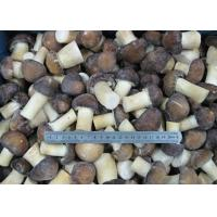 Buy cheap FROZEN MUSHROOM Product  IQF Stropharia whole 3-5cm from wholesalers