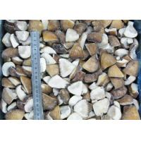 Buy cheap FROZEN MUSHROOM Product  IQF Stropharia-caps cut 3x4cm from wholesalers