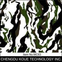 China Hot Selling Koue Camouflages Pattern MC63 PVA Water Transfer Printing Film Hydrographic on sale