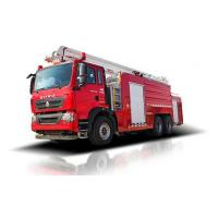 China Water Tower Fire Fighting Vehicle JP25 H5 on sale