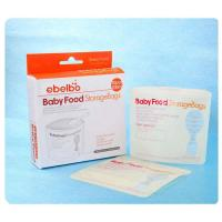 China Baby Food Pouches wholesale