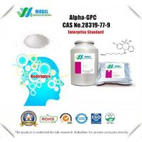 Amino Acids And Vitamin APIs And RC Chemicals Alpha GPC Powder