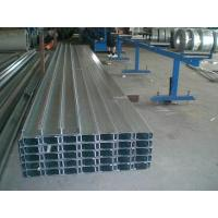 China C/Z section steel categories wholesale